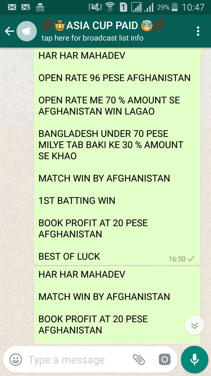 Cricket Betting Tips - Match Tips